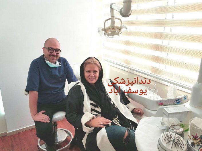بهاره رهنما در کلینیک دندانپزشکی یوسف آباد